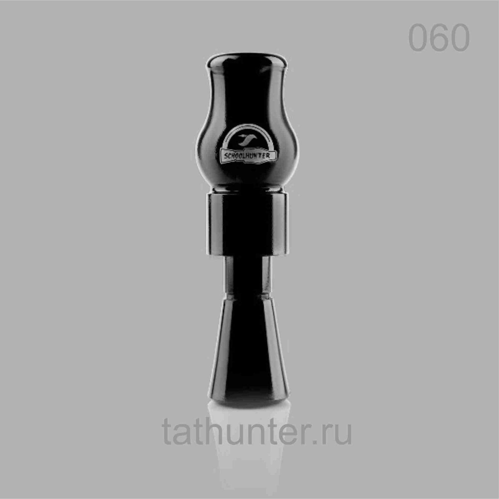 Манок одноязычковый на утку серия Hunter цвет 060