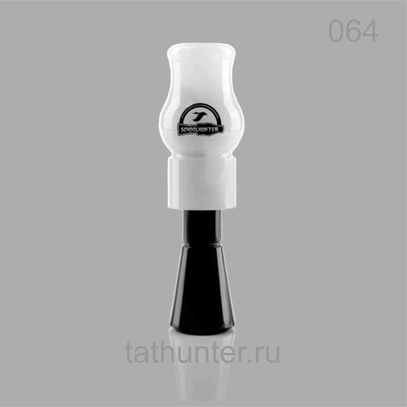 Манок двухязычковый на утку серия Hunter цвет 064