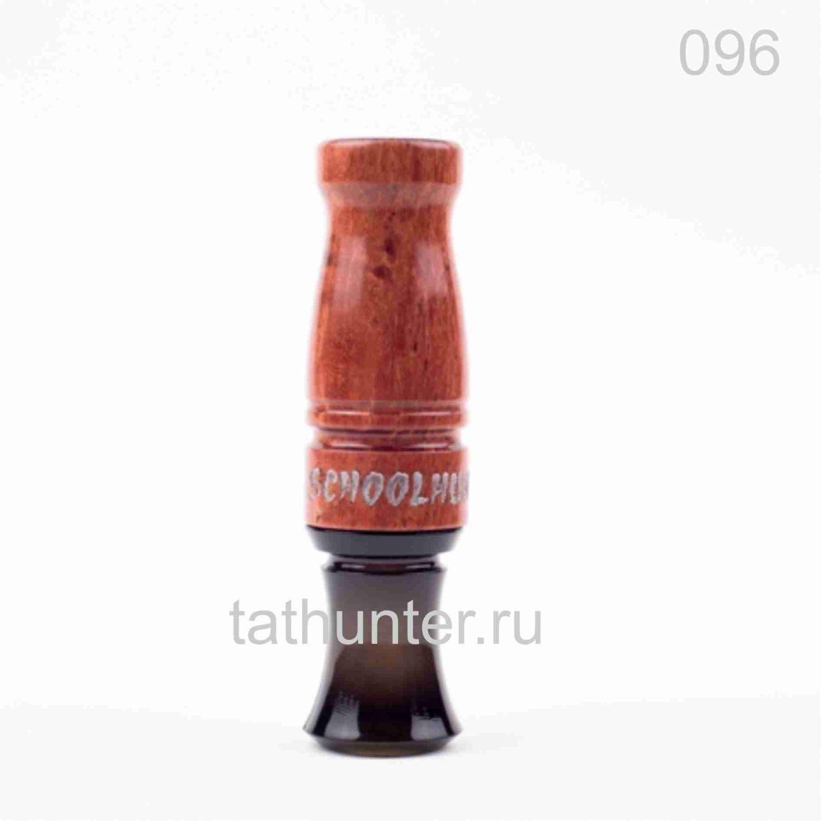 """Гусиный манок Schoolhunter серия """"Одержимость"""" цвет 096"""