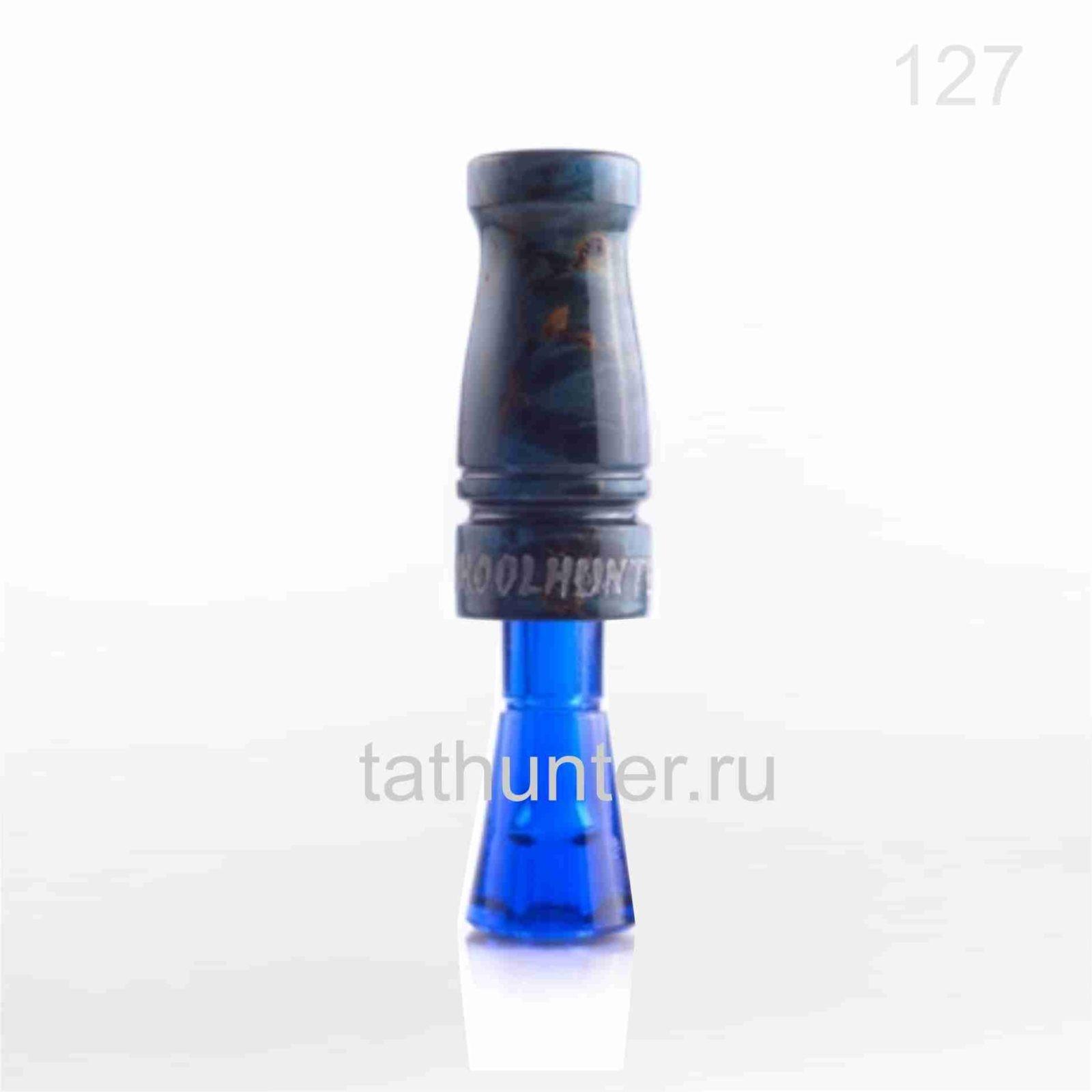"""Утиный манок Schoolhunter серия """"Одержимость"""" цвет 127"""