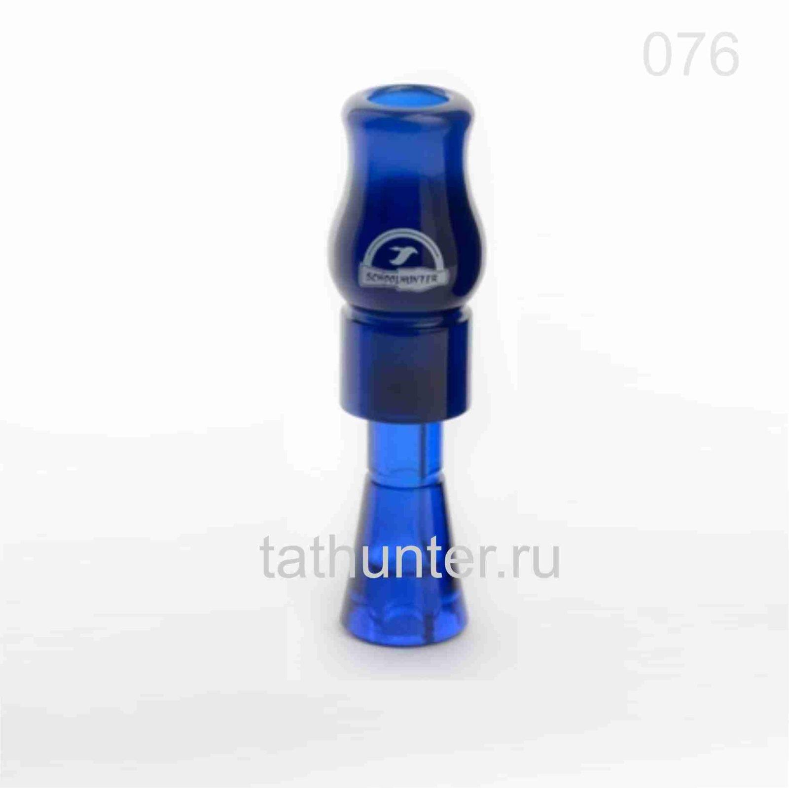 Манок двухязычковый на утку серия HUNTER ELITE цвет 076