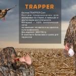 Маскхалат для охоты на гуся TRAPPER Gusyatnik Камыш
