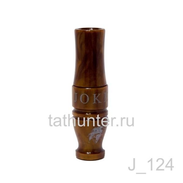 Акриловый манок на Белолобого гуся JOKER (085)